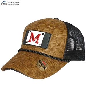 4cd1fabc08ab1 China Trucker Paper Hats