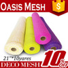 2016 new products deco mesh for florist supplies artificial flower packing