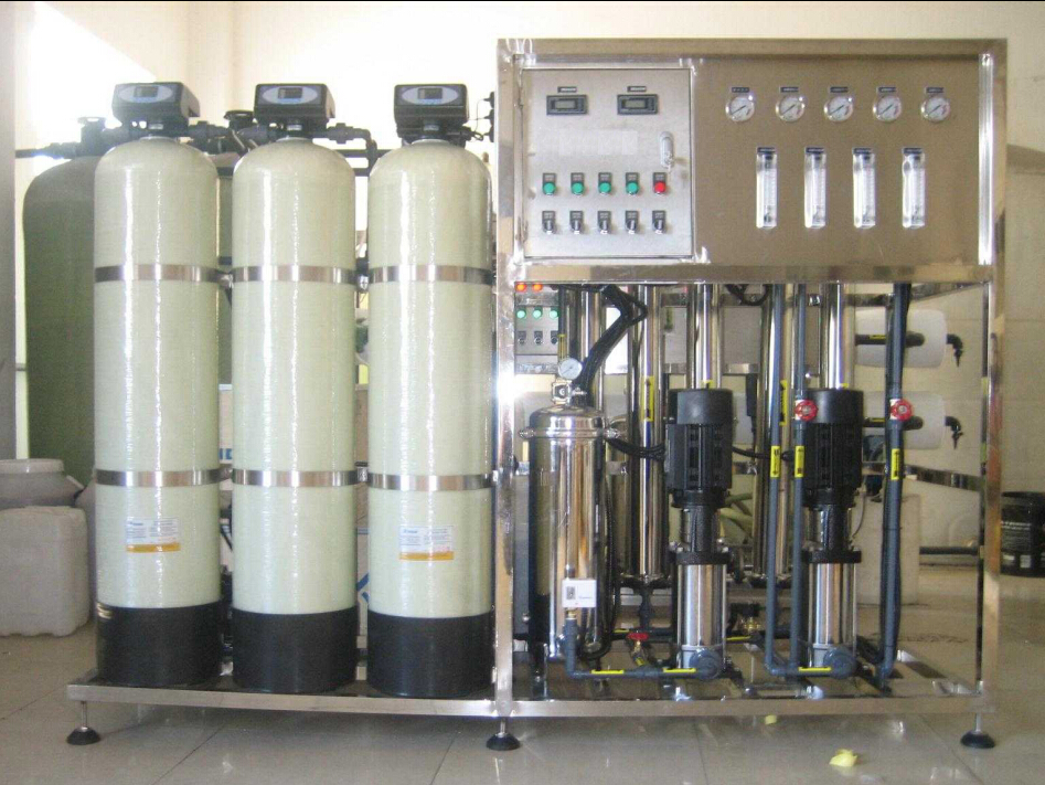 ZYRO 1000 lph Industrial RO Water Treatment Plant Price