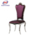 China comfortable home modern stainless steel chair for dinning
