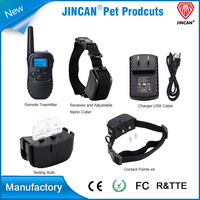 2017 Best Dog Training Supplies Rechargeable Remote Sport Dog Shock Collar M81A 300M