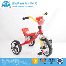 Good price baby metal frame 3 wheel children tricycle toy / Christmas present box baby pedal trike / pedal tricycle for kids