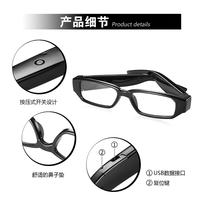 Hot Sale Mini HD DV HD 1080P Hidden Camera no Hole Glasses Video Recorder Spy Glasses Camera