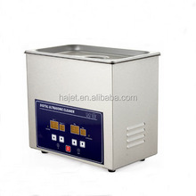 Wholesale Alibaba Professional Ultrasonic Automatic Glasses Cleaner