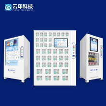 Yunyin Hot Koop <span class=keywords><strong>OEM</strong></span>/ODM Geneeskunde Apotheek Locker Doos <span class=keywords><strong>Automaat</strong></span> Vendor Machine Met 18.5-inch Touch Screen