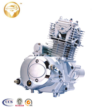 Vertical Air Cooled 50CC Motorcycle Engine Assembly