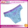 /product-detail/wholesale-colorful-ladies-panty-women-underwear-60214329894.html