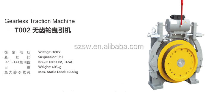 Lift Gearless Traction Machine