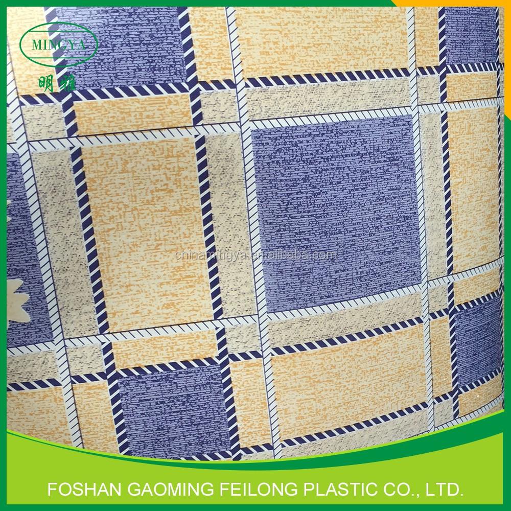 pvc linoleum flooring rolls pvc linoleum flooring rolls suppliers and at alibabacom - Linoleum Flooring Rolls