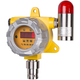 City brand sensor 4-20mA/RS485,relay output fixed hydrogen gas detector alarm H2 gas monitor