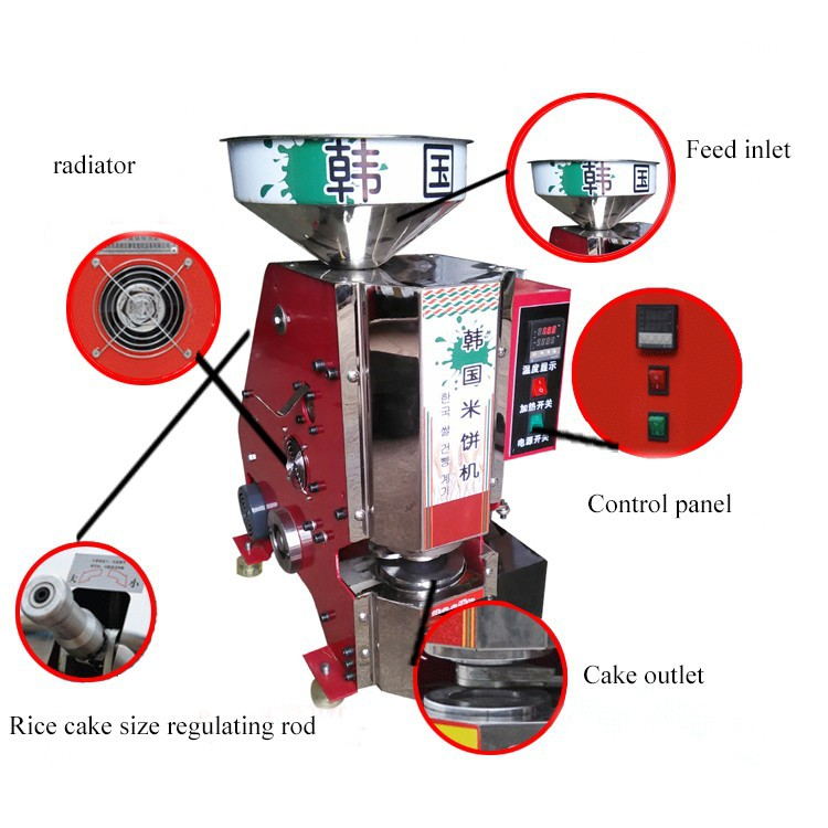 IS-LY-80 Intelligent Automatic Puffed Rice Cake Machine Rice Pop Making Machine