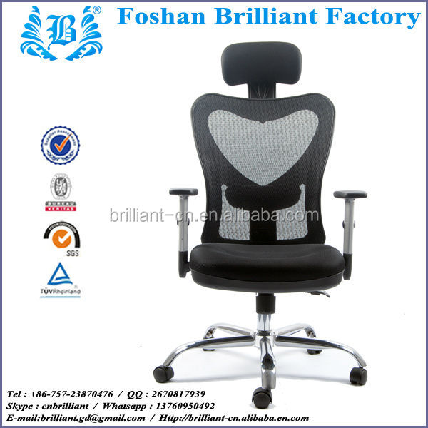 manufacture reclining reception Mesh office chair seat cover fabric BF-8998A-1 sport-1 stool