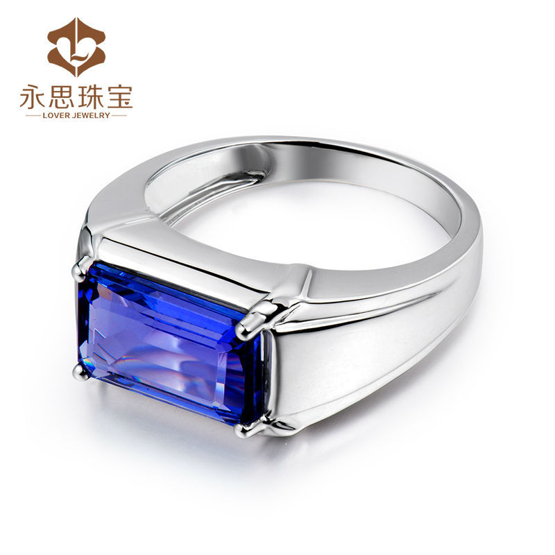 sapphire white ring tanzanite cz emerald cut