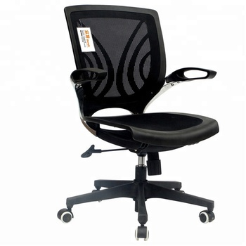 Top Ten Great Ergonomic Office Chairs