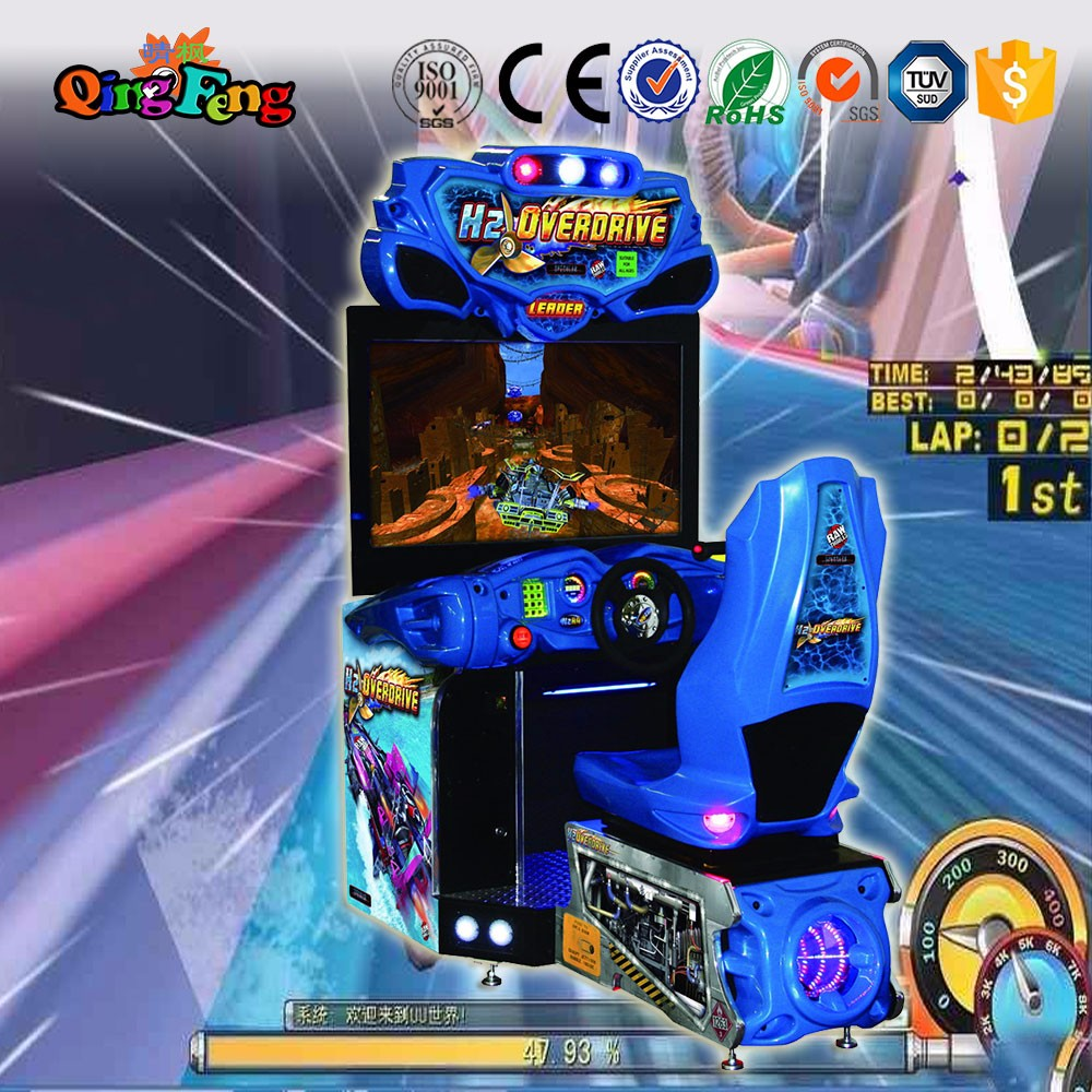 Car Games: Qingfeng 10-20% Discount Coin Operated Car Racing Game