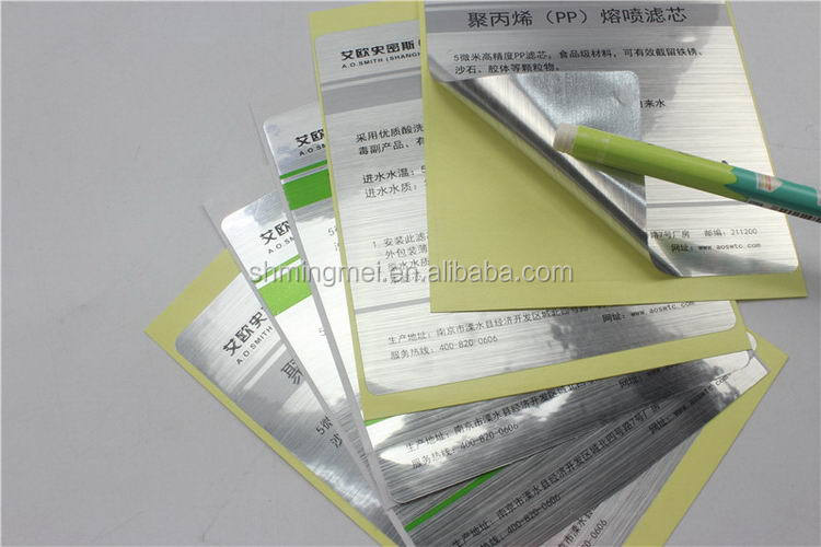 China Good Supplier Supreme Quality Paper Electronic Adhesive ...