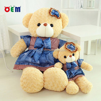 Dressing Valentine Gifts Stuffed Animal Bear Plush Toys