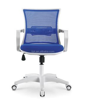 modern blue australia chair mesh chair office chair high quality
