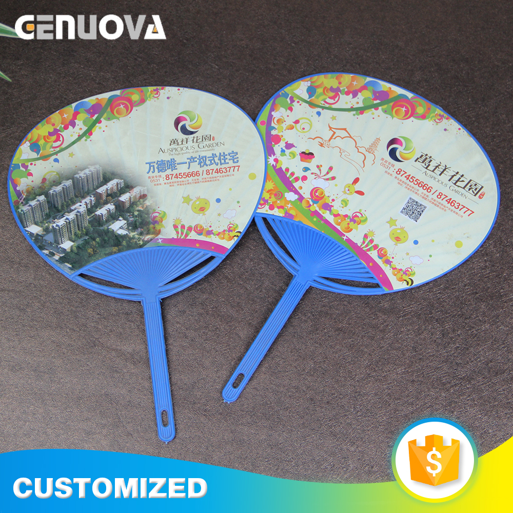 Promotional selling normal plastic handle advertising hand fan