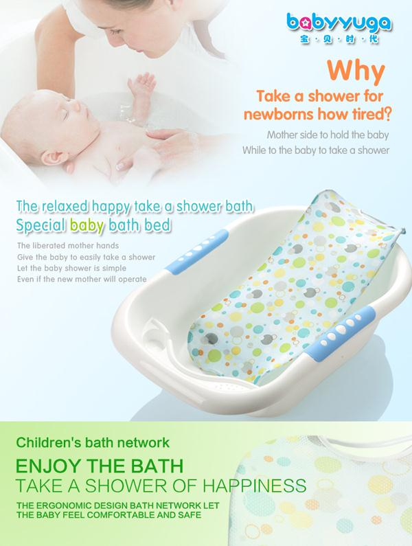 Beautiful Baby Bath Net Bed, View net bed for babies, Babyyuga ...