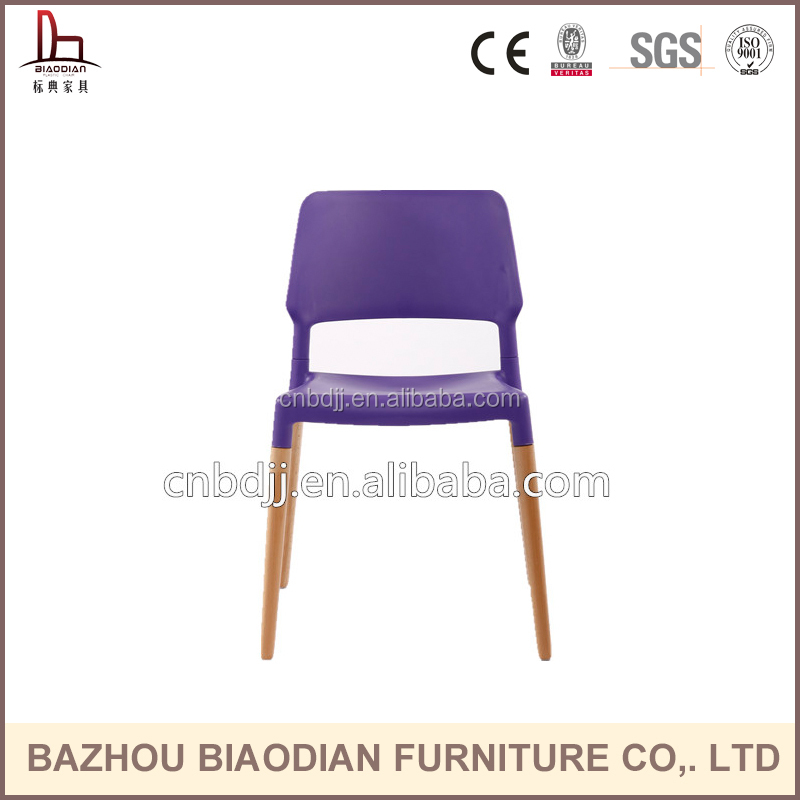 wholesale special offer stackable plastic chair with solid wooden legs for restaurant