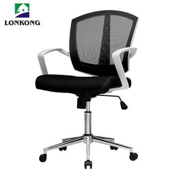Relax Push Back Office Chair Split Net Mid