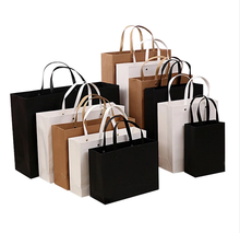 Custom design clothing shopping gift bags logo printed recycle brown kraft paper bag