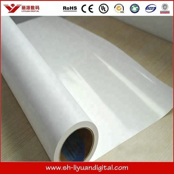 photo relating to Printable Adhesive Vinyl referred to as White Pvc Vinyl Roll,Inkjet Printable Vinyl Self Adhesive Media - Invest in Dye Ink Pvc Self Adhesive Vinyl,Printable Adhesive Vinyl Roll,Self Adhesive