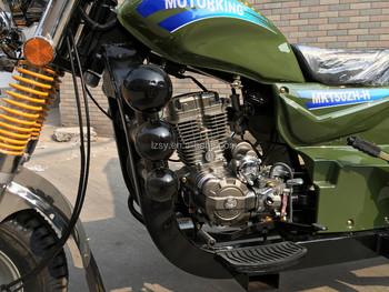 Classic Mtr Model 200c 250cc Ttike 250cc Reverse Trike For Iraq Market -  Buy China 3 Wheel Motor Tricycle,Electric Auto Three Wheels,Tuk Tuk Cargo