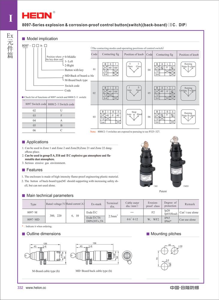 8097-series Explosion & Corrosion-proof Control Button(back-board ...