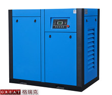 best price Hot Selling Direct Driven Screw Air Compressor for truck tyre With air dryer