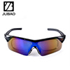 Cycling Sun Glasses Polarized Outdoor Sports goods Bike Sunglasses
