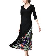 b5bb996ca0f54 مصادر شركات تصنيع ليكرا طويلة الأكمام اللباس وليكرا طويلة الأكمام اللباس في  Alibaba.com