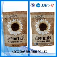 compound plastic chemical kraft paper bag