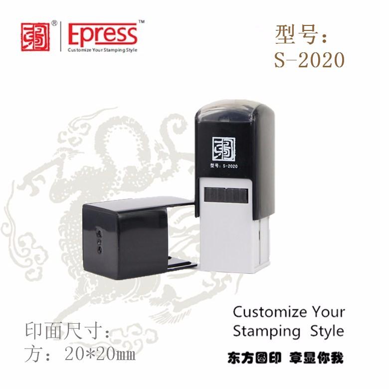 2016 New Fashion Portable Square Company Rubber Stamp ...
