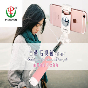 2016 victory stand china innovation products selfie stick with wire small mirror 360 degree rotation