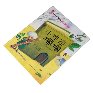 Custom Color Kids Educational Famous Story Children Book Printing