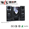 2015 WLS New 2.1 Active Wooden Speakers Subwoofer W-F2161 with CE CB RoHs