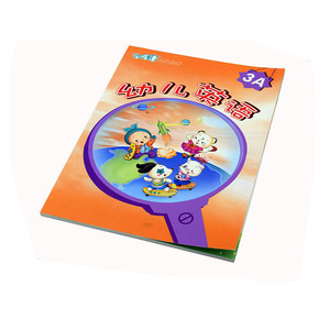 new style high quality English story book printing service for kids