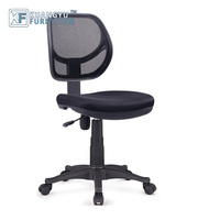 Modern high quality middle back nylon frame mesh office chair without armrest