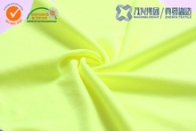 88 polyester 12 spandex, compressed fabric,nylon fabric