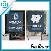 glass decoration sticker for shop glass door,pvc adhesive print vinyl sheet sticker maker