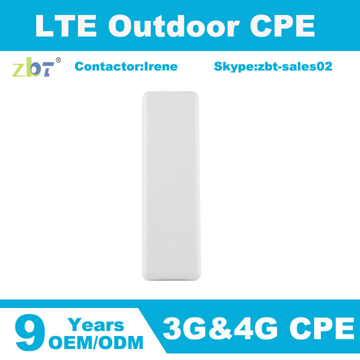 300Mbps waterproof and anti-thunder outdoor CPE