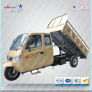 800cc 3 wheel motor tricycle with two seats closed cabin /heavy loading / China good cargo tricycle