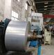Cold Rolled SS 201 Stainless Steel