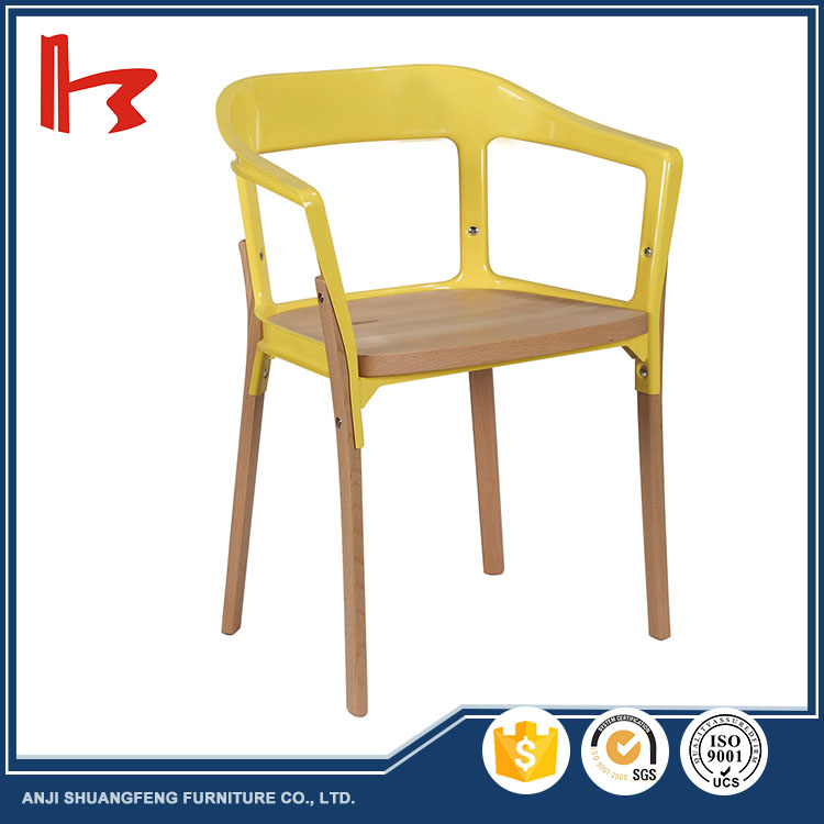Fashion Elegant Hot Sale Without Leather Armrest Dining Chair Parts Passion Dining Chair Wholesale Metal Dining Chair