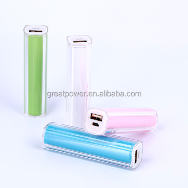 2600mA univeral USB power bank for 2015
