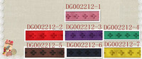 With 11 years manufacturer experience factory supply Jacquard ribbon