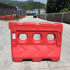 Plastic strong road block safety barrier gate/ three holes water barrier