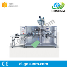 Long work life high stability automatic horizontal bag packaging machine